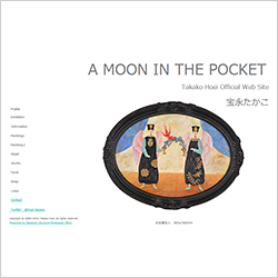 A MOON IN THE POCKET 宝永たかこ